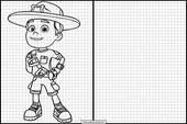 Ranger Rob5