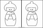 Muñecas Kokeshi1