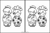 Muñecas Kokeshi2