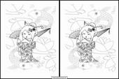 Kokeshi Dolls5
