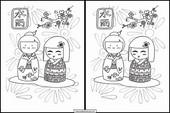 Kokeshi Dolls9