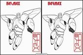 Big Hero 62