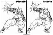 Dragon Ball Z11