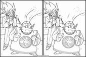 Dragon Ball Z83