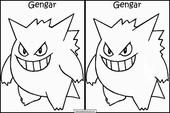 Pokemon50