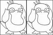 Pokemon75