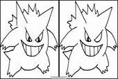 Pokemon88